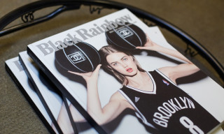 "'BlackRainbow' Magazine #3 ""Basketball"" Issue"