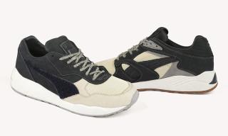 """BWGH x PUMA """"JOY"""" Collection – Darkshadow Footwear Pack"""