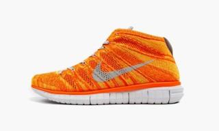 "Nike Free Flyknit Chukka ""Orange/Volt"""