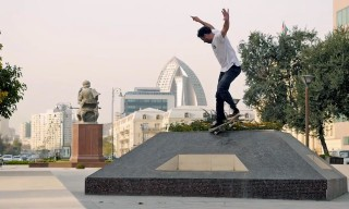 Visualtraveling – A Skateboard Roadtrip through Iran, Georgia, Azerbaijan and Turkey