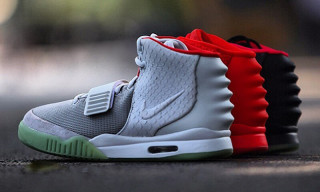 Complete Nike Air Yeezy Collection Up for $99,999.99
