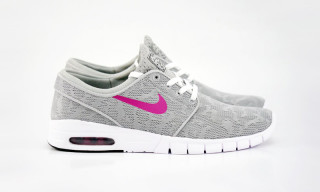 "Nike SB Janoski Max ""Base Grey/Bright Magenta"""
