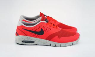 "Nike SB Koston 2 ""Max Light Crimson/Base Grey"""