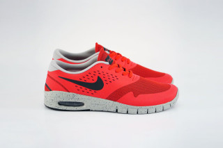 "Nike SB Koston 2 ""Max Light Crimson/Base Grey"""