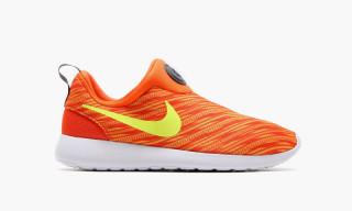 Nike Summer 2014 Sunset Pack