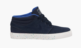 "Nike Zoom Stefan Janoski Mid ""Game Royal"""