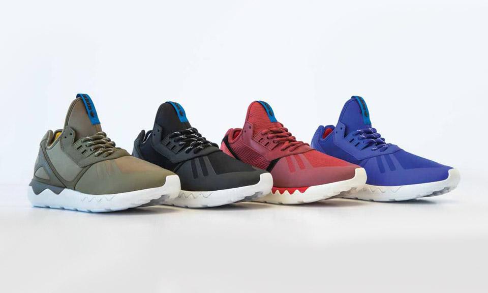 Adidas Tubular Original Vs Fake
