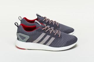 adidas consortium primeknit pure boost online