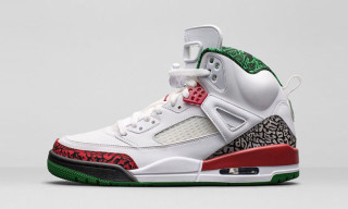"Air Jordan Spizike ""Cement/Classic Green"""