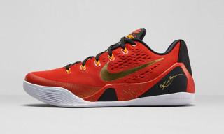 "Nike Kobe 9 ""China"""