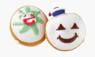 Krispy Kreme to Sell 'Ghostbusters'-Themed Doughnuts