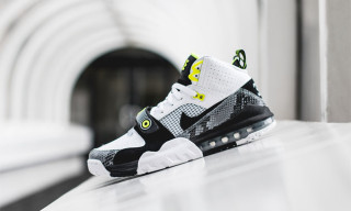 "Nike Air Bo Jax ""White"""