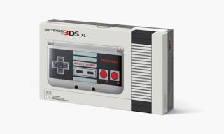 Nintendo Announces Nostalgic 3DS XL