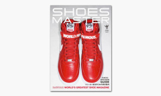 Supreme x Nike Air Force 1 Cover 'SHOES MASTER' Magazine Vol. 22