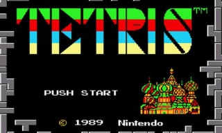 'Tetris' Coming to the Big Screen