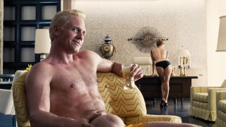 Watch The Trailer For Inherent Vice Highsnobiety