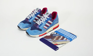 "adidas Originals Consortium ""Quotoole"" Project"