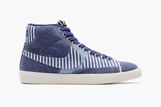 "size 40 03972 3c6f8 Nike Blazer Mid PRM Vintage QS ""Patchwork"""