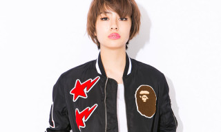 A Bathing Ape Ladies Spring/Summer 2015 Lookbook