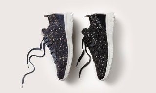 "FEIT Holiday 2014 Biotrainer ""Galaxy"" Pack"