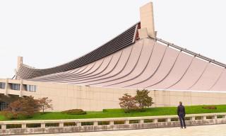 Take a Look at Japan's Modern Architecture with Bottega Veneta Creative Director Tomas Maier