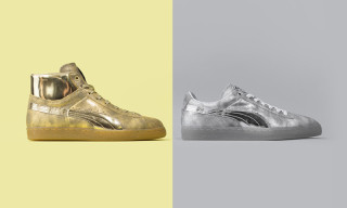"Meek Mill x PUMA Suede ""24K White Gold"" Pack"