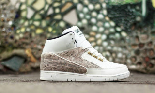 "Nike Air Python ""Sail/Black/Metallic Gold"""