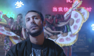 "Watch the Official Music Video for Brodinski's ""Us"" ft. Bloody Jay"