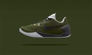 fragment design x NikeLab Hyperchase