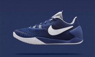"""fragment design x NikeLab Hyperchase """"Navy"""""""