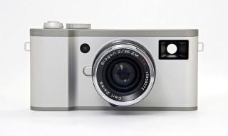 Konost FF, the World's First True Digital Rangefinder