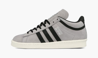 "NEIGHBORHOOD x adidas Campus Mid ""Light Granite/Core Black/White Chalk"""