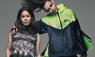 Nike to Launch Collaboration with Sacai