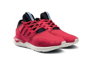 adidas Tubular adidas Runner Moc Runner Tubular \ 71e6497 - colja.host