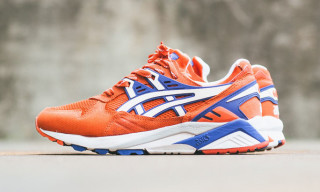 "ASICS GEL Kayano Trainer ""Orange/Purple"""