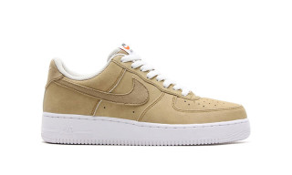 "Nike Air Force 1 ""Nike Yacht Club"""