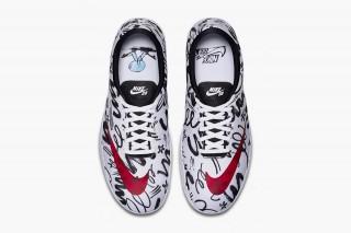 Nike x James Jarvis Free SB