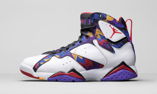 "Air Jordan VII ""Sweater"""