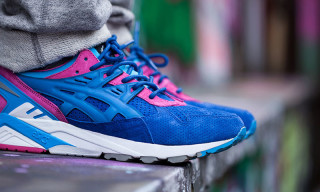 Footpatrol x ASICS Tiger Gel Kayano Trainer 'Storm'