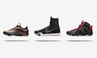 Nike Basketball Elite Series Rose Gold Collection