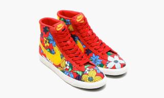 "Nike Spring/Summer 2015 ""Aloha"" Pack"
