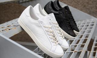 """adidas Consortium Rod Laver Vintage """"Reptile"""" Pack"""