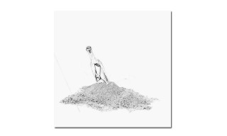 Stream Chance The Rapper & Donnie Trumpet's 'SURF'