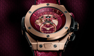 "Hublot Big Bang UNICO Chronograph Retrograde Kobe ""Vino"" Bryant"