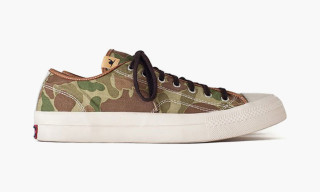 visvim and the SKAGWAY LO Go Camo for Spring/Summer 2015