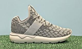 "adidas Originals Tubular Runner ""Snake"" Primeknit"