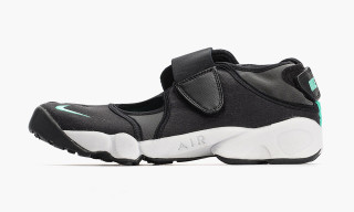 "Nike Releases Air Rift in Clean ""Black Menta"""