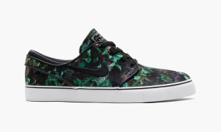 "Nike SB Releases Summery ""Palm Leaves"" Pair of the Zoom Stefan Janoski"