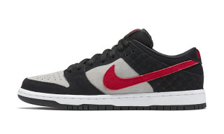 Nike SB and Primitive Drop Their Latest Collaboration