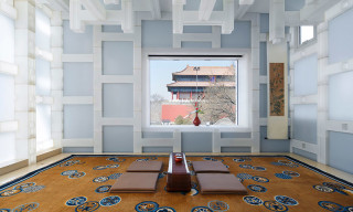 Beijing Members-Only Tea House Built From Plastic Blocks